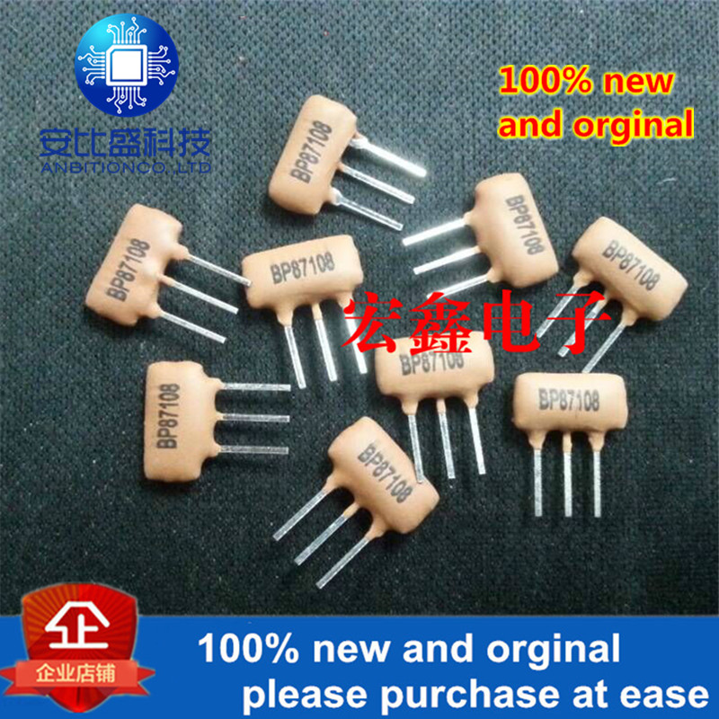 20pcs 100% New And Orginal BP87108M High-band Pass Filter Ceramic Resonator 87-108 3-pin Straight Plug Three-pin  In Stock