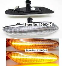 2PCS 동적 LED 사이드 마커 라이트 턴 신호 표시기 리피터 라이트 BMW 1/3/5Ser E60 E61 E81 E87 E88 E90 E90 E92 E93