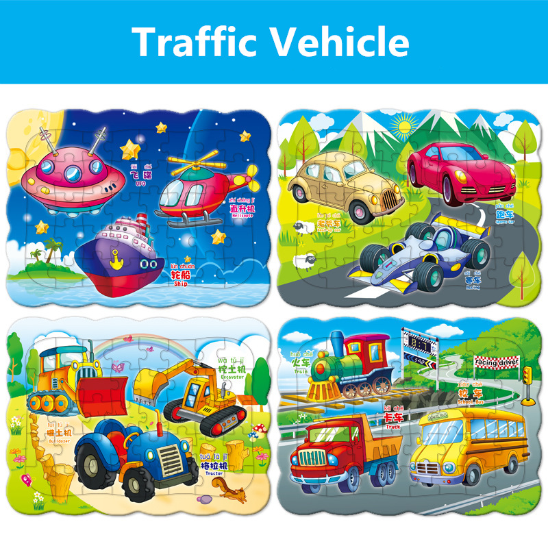 New 28 Styles Cartoon Puzzle Happy Traffic Vehicle Car UFO Truck Bus Baby Educational Puzzles Toys For Children Kids Xmas Gift