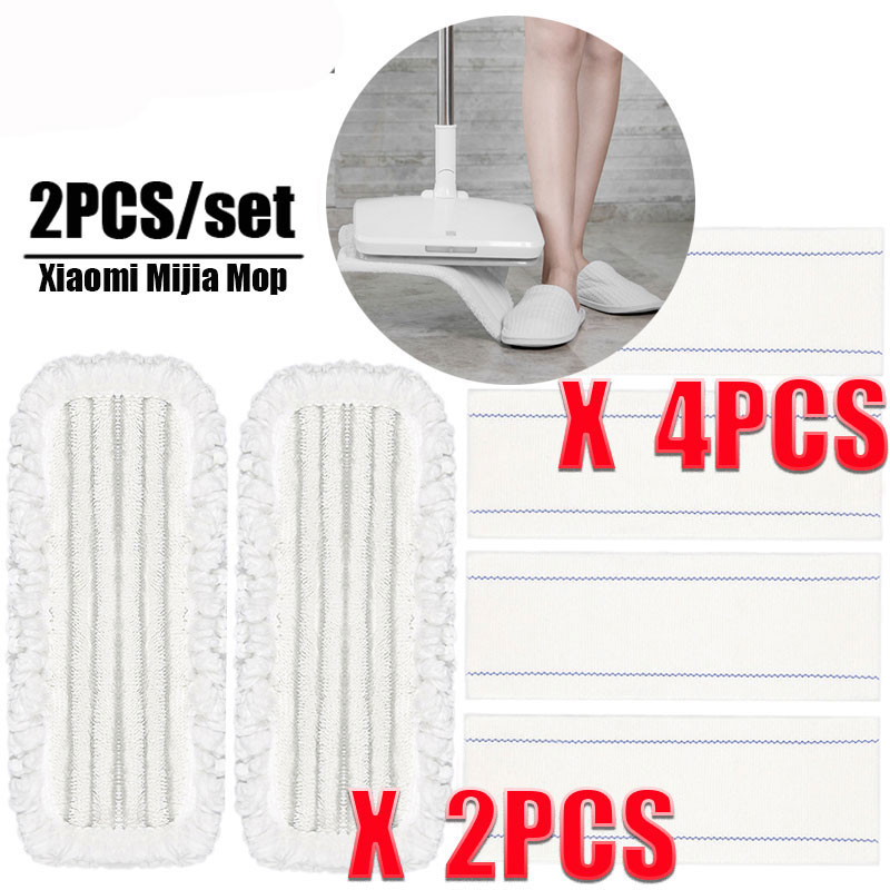 Original XIAOMI MIJIA SWDK D260 Electric Mop Cloths Part Pack Mopping Spare Parts