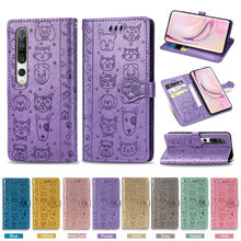 Phone Case sFor Xiaomi Mi 10 Lite Pro Case Fashion 3D Embossing Cat Dog Flip Leather Magnetic Wallet Cover For Mi 10 Phone Case
