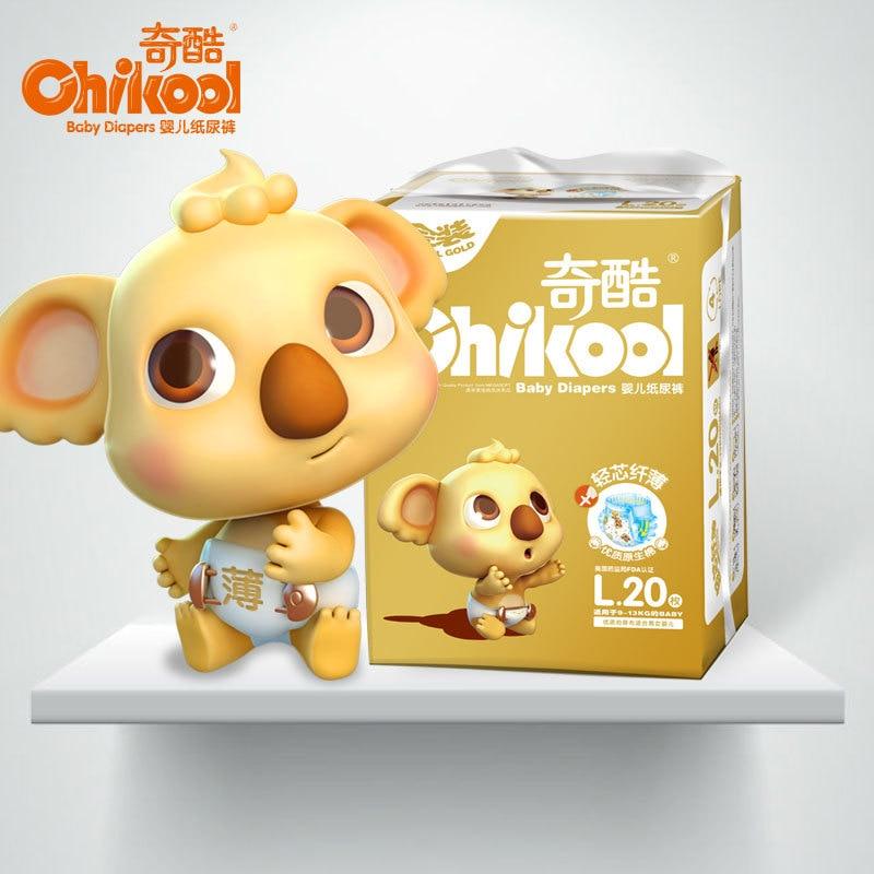 [Ultra-Thin-] Qiku Baby Diapers Gold Newborn Infant Baby Diapers Non-Diaper Pull Up Diaper
