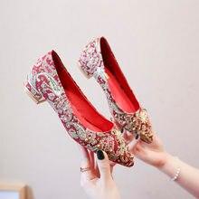 Обувь; Свадебные туфли лодочки в китайском стиле; с заклепками