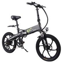 Европа и Россия 20 ''Электрический складной велосипед 48V мотор 7 блоки переключения скоростей E-Bike передние задние дисковые тормозные диски из магниевого сплава