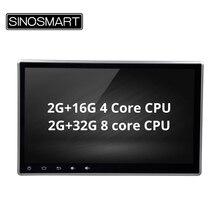 SINOSMART универсальная модель 2 DIN 4/8 Core процессор Android 8,1 2G/4G ram Автомобильная dvd-навигационная система плеер Canbus опционально