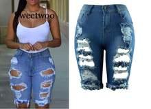 Женские джинсы с высокой талией повседневные дырками обтягивающие