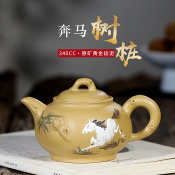 Yixing Dark-red Enameled Pottery Teapot Raw Ore Section Mud Pure Full Manual Mud Painting Galloping Horse Stump Pot Flower Organ