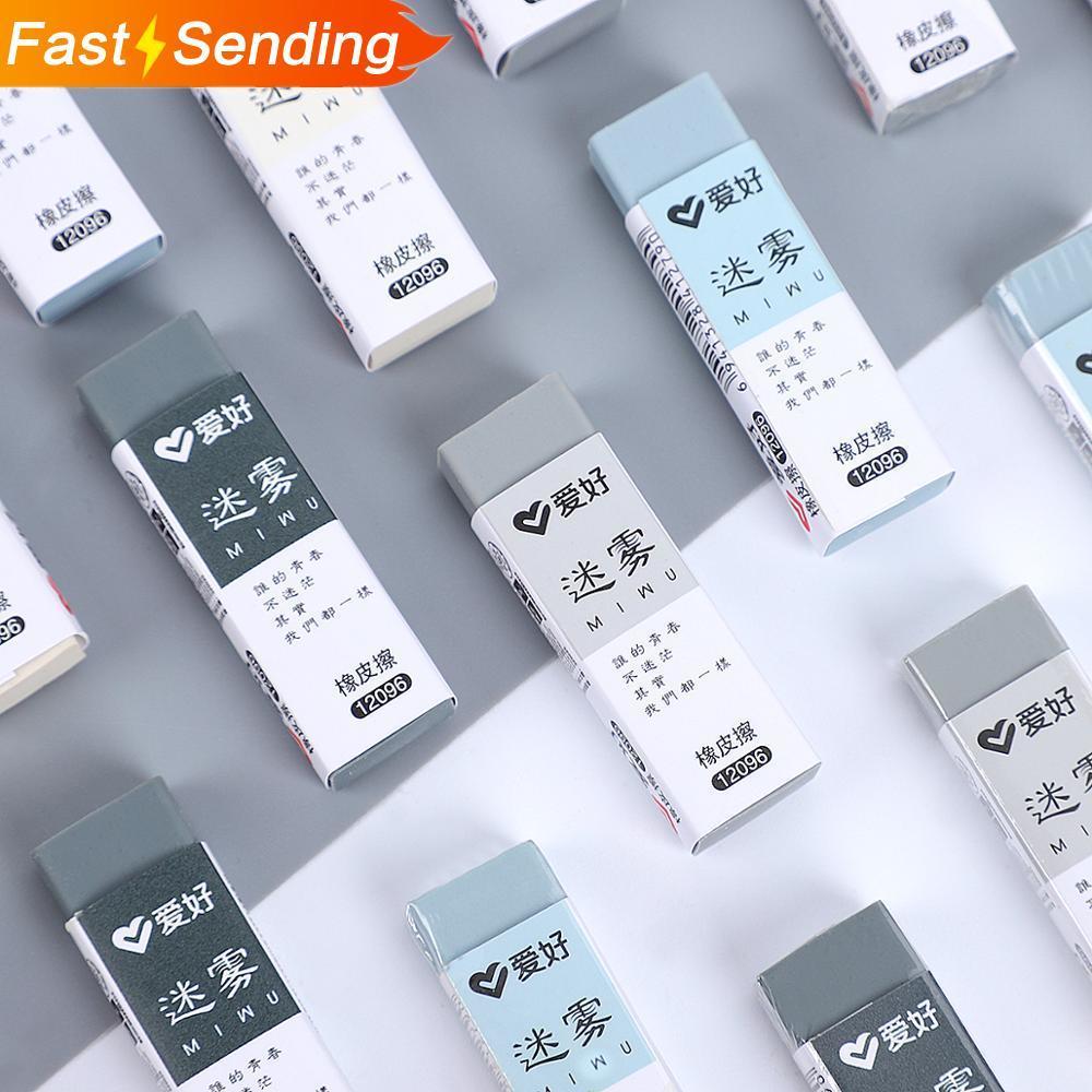4pcs/set Dense Fog Simple Retro Eraser Mini Student Pure Color Eraser School Supplies Kawaii