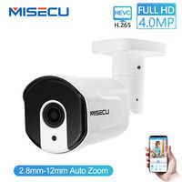 Камера видеонаблюдения MISECU H.265/H.264, 4 МП, моторизованный зум, 48 В, POE, WDR, IP, 2 МП, ИК-камера ночного видения, RTSP, водонепроницаемая