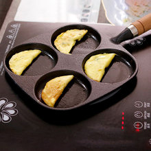 Long Handle Flat Design Uncoated Cast Iron Non Stick Pancake Pot With Porosity Four Hole Home Kitchen Egg Mold Frying Pan(China)