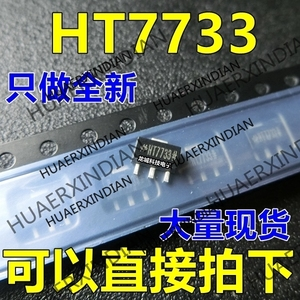 10PCS/LOT NEW HT7733 HT7733A SOT89 in stock(China)