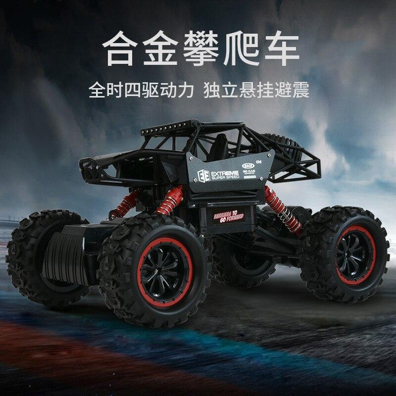 Morio 3565a, большой размер, сплав, четыре колеса, пульт дистанционного управления, автомобиль, скалолазание, не хватает, зарядка, Внедорожный гон... - 3