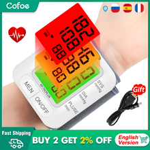 Cofoe Digital Wrist USB Rechargeable Blood Pressure Monitor Meter bp Heart Rate Monitor Medical Health Care Sphygmomanometer
