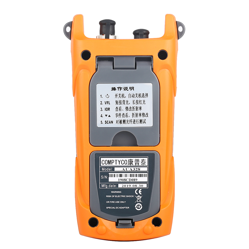 Image 2 - COMPTYCO  AUA328 Handheld OTDR 60km Optical Fiber Ranger Fiber optic cable obstacle detector 1550nm Fiber breakpoint tester-in Fiber Optic Equipments from Cellphones & Telecommunications