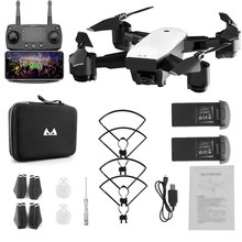 SMRC S20 Foldable 6-axis Gyro FPV HD 1080P RC Quadcopter With 360 Flips Wide Angle Camera Altitude Hold Dual Batteries