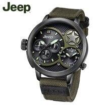 Мужские водонепроницаемые кварцевые часы jeep watch jp152 с