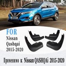 Guardabarros para Nissan QASHQAi, accesorios de coche, estilismo automático, 4 Uds., 2015 2020