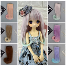 15 cm doll hair DIY high temperature heat resistant for 1/3 1/4 1/6 BJD diy curly doll wigs Accessories Gift for girl toys(China)