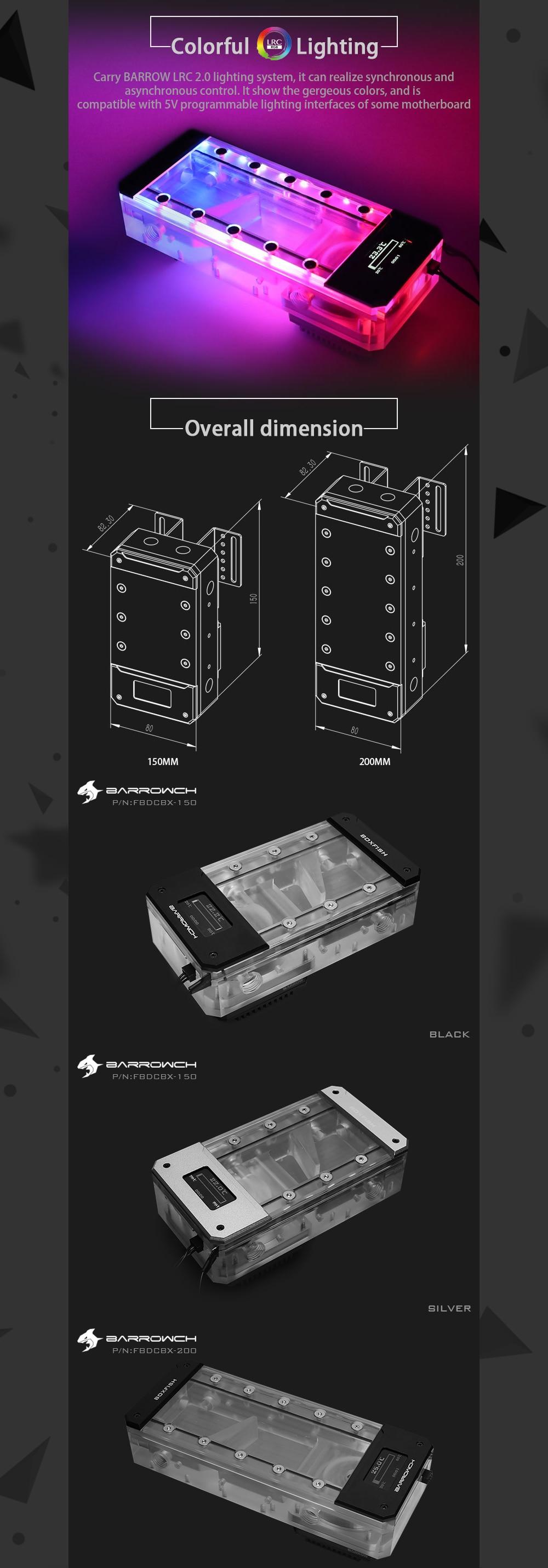Barrowch FBDCBX, Digital Display PWM 17W Pump With Reservoir Combinations, Box Fish DDC Series, Integrated Pump + Reservoir,