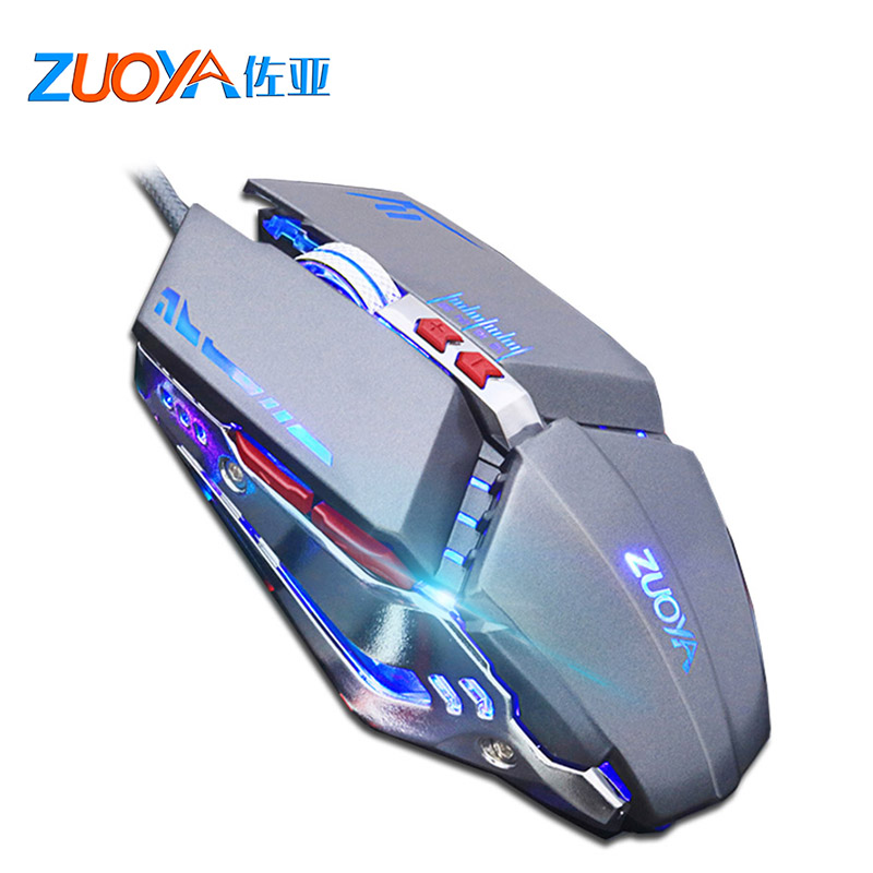Hot Sale USB Wired Gaming Mouse 7 Buttons 5600DPI Optical LED Computer Mouse Game Mice For PC Laptop Notebook PRO Gamer