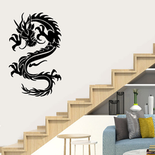 NEW dragon Wall Sticker Pvc Removable Decor Living Room Bedroom Removable Background Wall Art Decal wall decal luis suarez football player star bedroom living room decal wall art sticker removable fashion interior decor ww 36