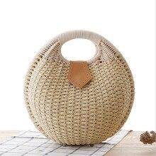 2020 Rattan bags summer Casual Beach Straw Woven Ba