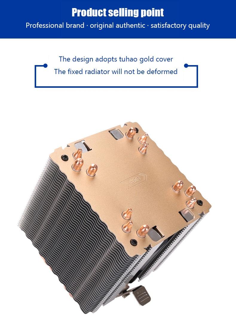 6 Heatpipes RGB CPU Cooler Radiator Silent PWM 4PIN 130W For Intel LGA 1150 1151 1155 1200 1366 2011 X79 X99 AM3 AM4 Ventilador 6