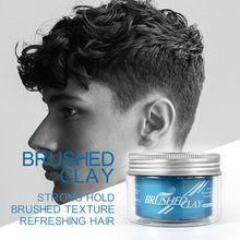 Воск для укладки волос, свежий и натуральный увлажняющий стойкий крем для волос, продукты для укладки волос