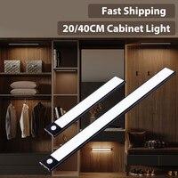 Iluminación LED para armario, iluminación con 3 modos, Sensor de movimiento PIR, recargable por USB, para Cocina