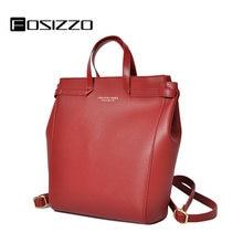 Женский рюкзак fosizzo черный из искусственной кожи модная школьная