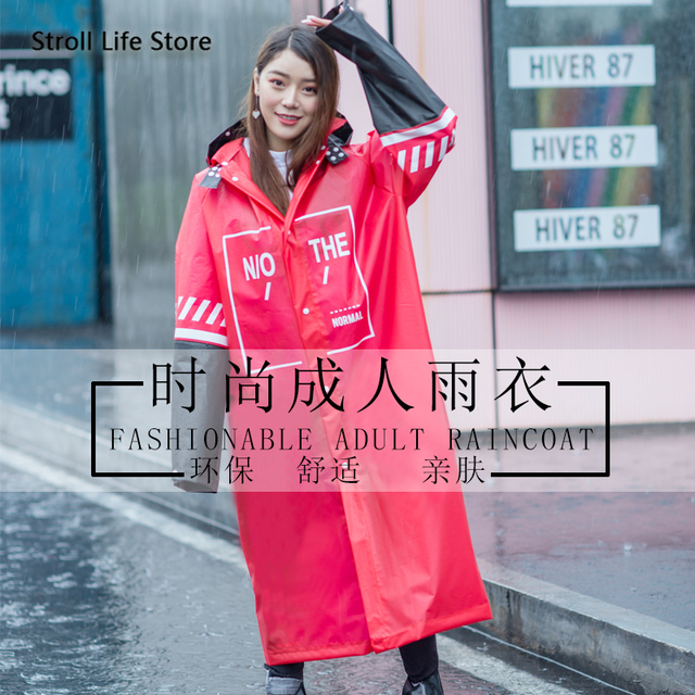 Long Raincoat Women Adult Rain Poncho Hiking Rain Coat Jacket Thicken Waterproof Suit Transparent Plastic Suit Impermeable Gift 3