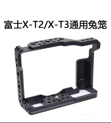 Aluminum Metal Video Camera Cage For Fuji Fujifilm Xt3 XT2 X-T3 X-T2 DSLR Vlog Housing Case Shoulder Rig Handle Arca-Swiss RRS
