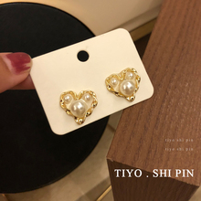 S925 needle heart stud simple lady small exquisite pearl heart earrings 2020 new versatile earrings 2018 the new heart pearl pendant fashion simple earrings long pearl heart shaped earrings girl party accessories