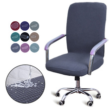 S/M/L Modern Spandex Chair Cover Elastic Office Chairs Cover Seat Covers For Computer Chairs Home Stretch Removable Chair Cover