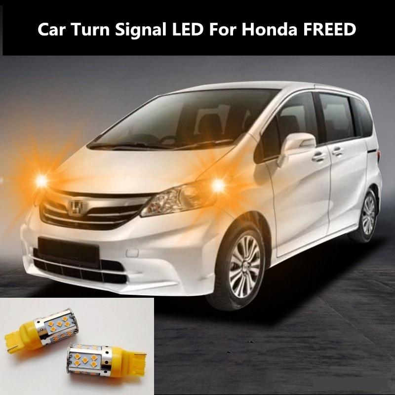 Car Turn Signal LED For Honda FREED Command Light Headlight Modification 12V 10W 6000K 2PCS
