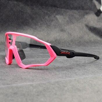 Photochromic ciclismo óculos de sol homem & mulher esporte ao ar livre óculos de bicicleta óculos de sol óculos de sol gafas ciclismo 1 lente 29