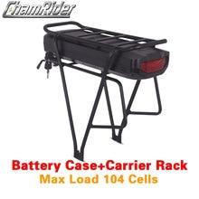 48V ebike battery case 36V 52V Electric bike battery box 5V USB Double Layer luggage rack Shanshan Plastic SSE 078 10S10P 13S8P