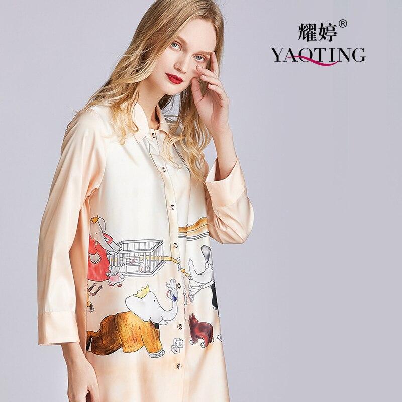 YAO TING New Women nightwear Button Ladies sleepwear summer dress night Shirts High Quality Soft Satin Silk camisola Size M L XL