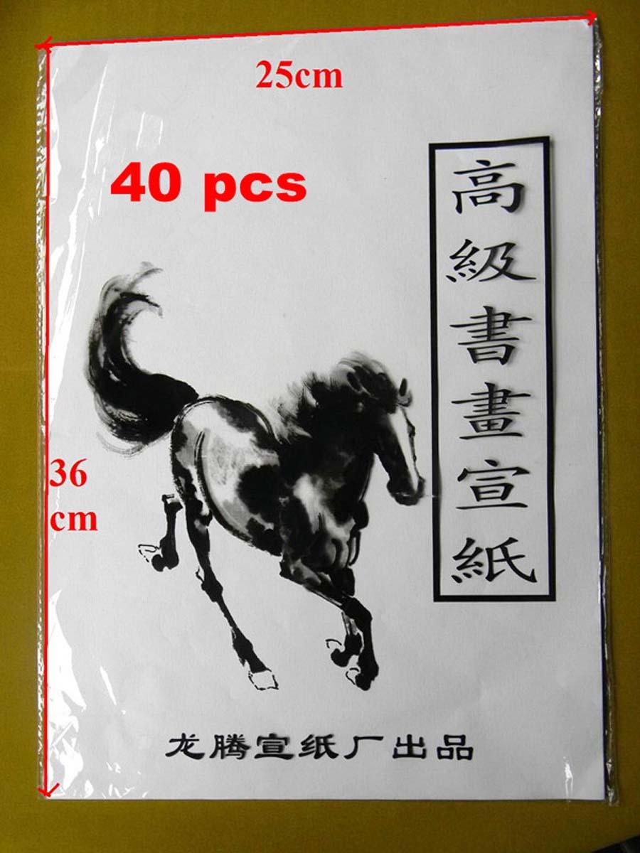 Рисовая бумага для каллиграфии рисовая бумага рукописного ввода 36 см * 23 см кисть чернила бумага для рисования картины канцелярских принадл...
