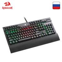 Redragon K550 Aluminum USB Mechanical Gaming Keyboard Rgb Red Purple Switch Diy Ergonomic Key Backlit Anti Ghosting PC Pro Gamer
