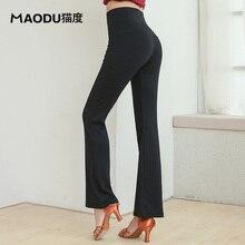 높은 허리 바지 슬림 성능 착용 라틴 댄스 긴 바지 여성/여성, 패션 볼룸 의상 연습 바지 MD9310