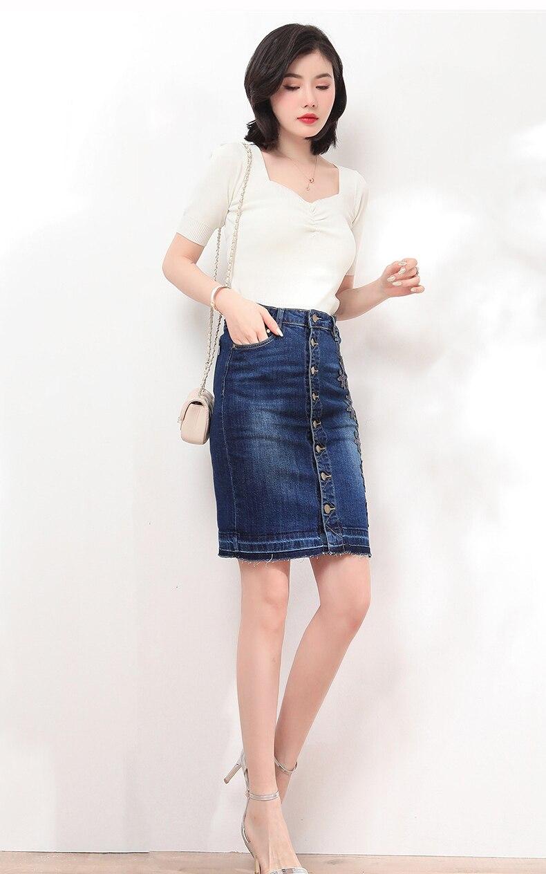 KSTUN Women Skirt Summer Fashion High Waist Step Skirt Embroidered Elastic Waist Denim Skirts Woman Single Button Push Up Jeans Skirt 12