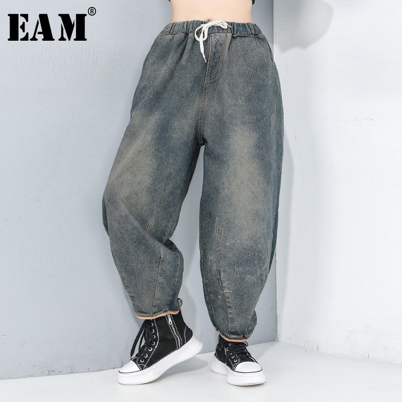 [EAM] Blue Long Leisure Drawtring Wide Leg Jeans New High Waist Loose Women Trousers Fashion Tide Spring Autumn 2020 1R183