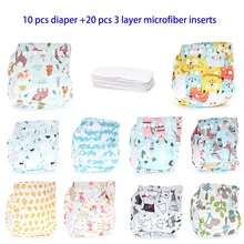 10 pcs diaper + 20 pcs inserts Baby Cloth Diapers Reusable Nappies   Waterproof Pocket Cloth Diaper Baby Shower Gifts