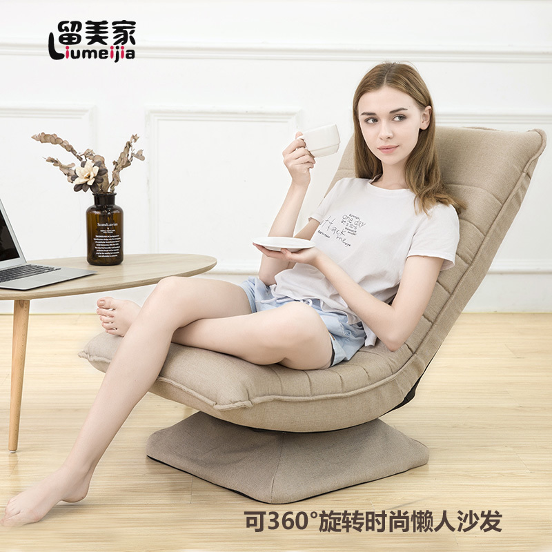 Rotation Tatami Folding Sofa Contracted And Contemporary Household Balcony Recreational Chair Sofa To Read A Bedroom