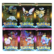 TAKARA TOMY 55pcs/set No.8 Pokemon Homemade DIY Toys Hobbies