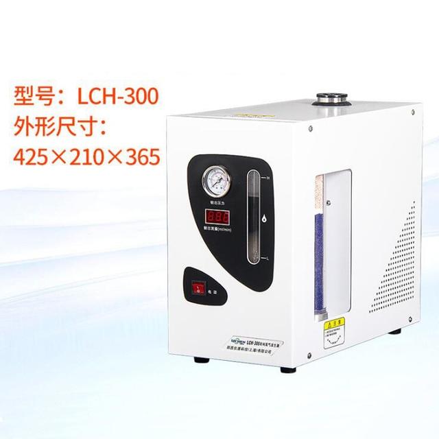 220V High-purity Hydrogen Generator Laboratory Hydrogen Production machine Gas Source Gaschromatograph 300ml/min 500ml/min
