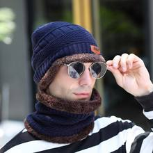 Теплая вязаная шапка зимняя Кепки Для мужчин хлопковый флисовый пижамный комплект теплые модные аксессуары Для мужчин 'S шапка зимняя шапка; шарф набор вязаная шапка