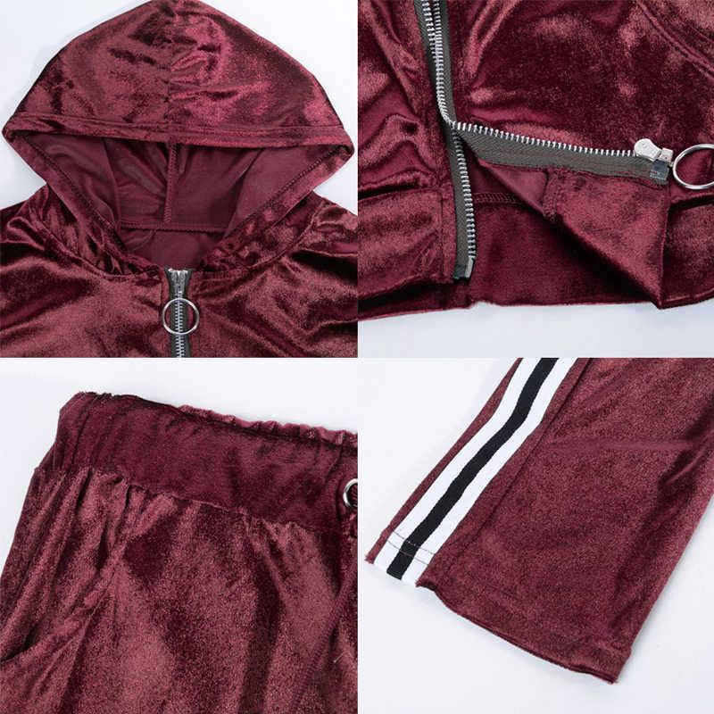 NIBESSER 女性秋暖かいベルベットセット 2 個スポーツウェア冬トラックスーツツーピースセットストライプスウェットシャツとパンツスーツホームウェア