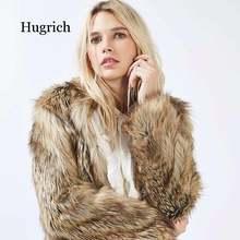 Элегантное красивое меховое пальто женское короткое из искусственного